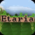 埃塔利亚生存冒险单机版