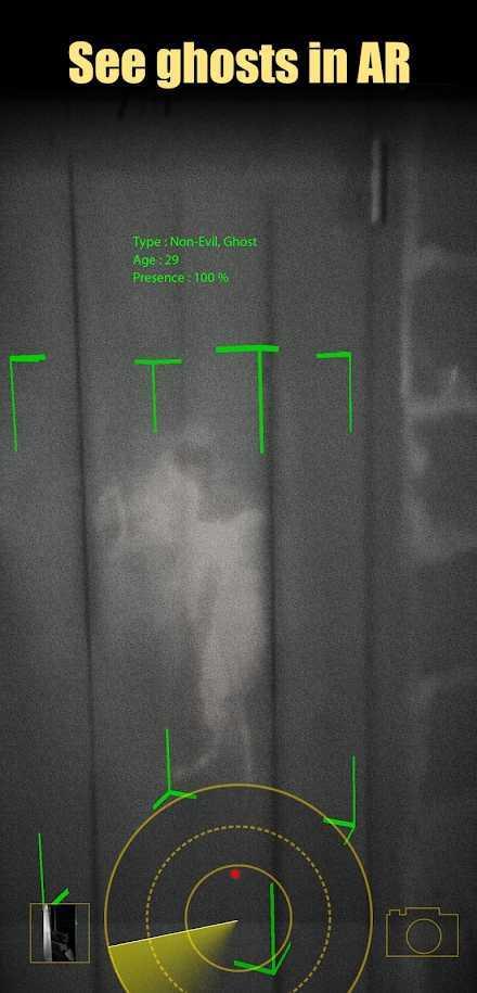 幽灵雷达单机版图3