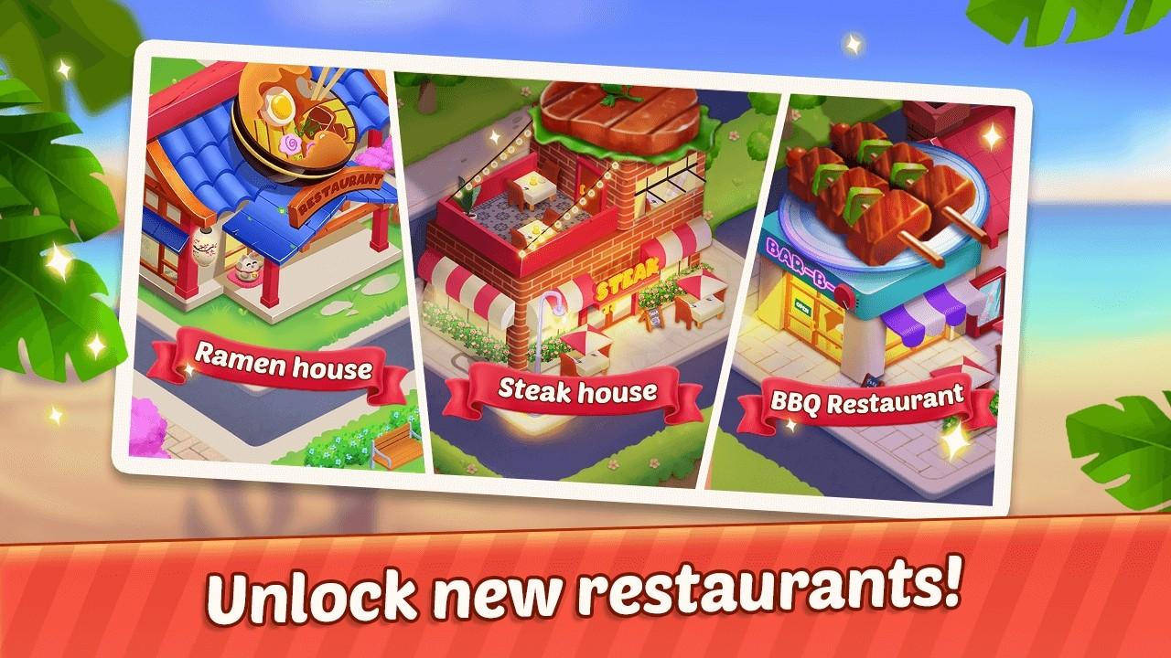 我的餐厅疯狂餐厅单机版图3