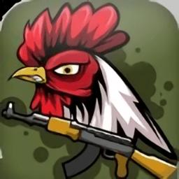 士兵和小鸡单机版