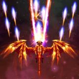 巨龙冲击太空射手