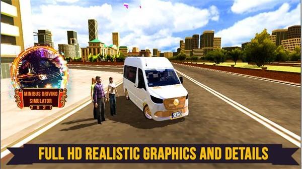 小型客车模拟器图2