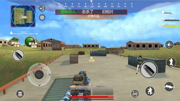 火线射击行动单机版图2