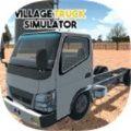 乡村卡车模拟器单机版