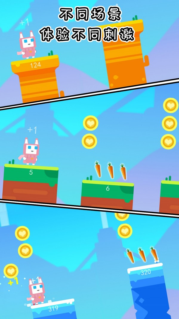 终极兔子人单机版图3