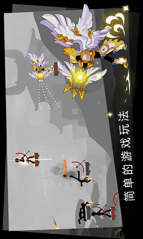 弓箭骑士团单机版图1