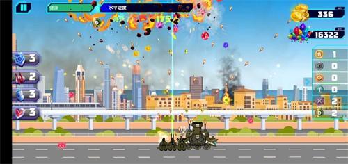 超级战争射击单机版图3