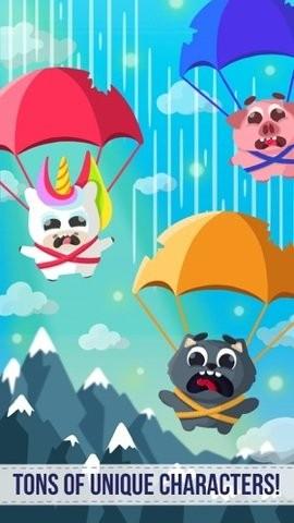 跳伞狂热单机版图2