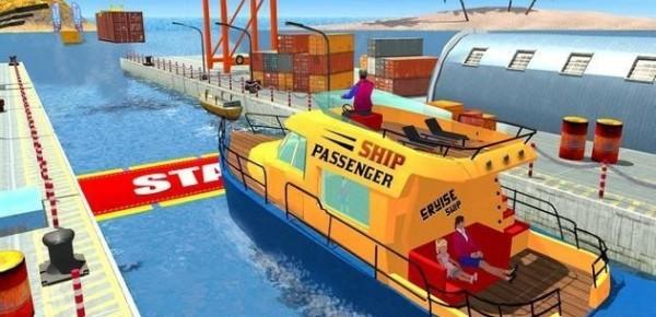 快艇船长单机版图2