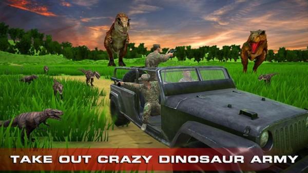 真实模拟射击恐龙单机版图3