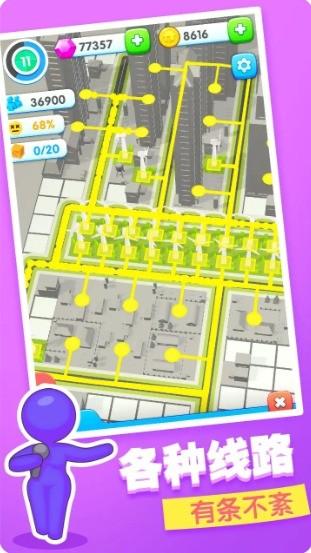 超级小镇单机版图3