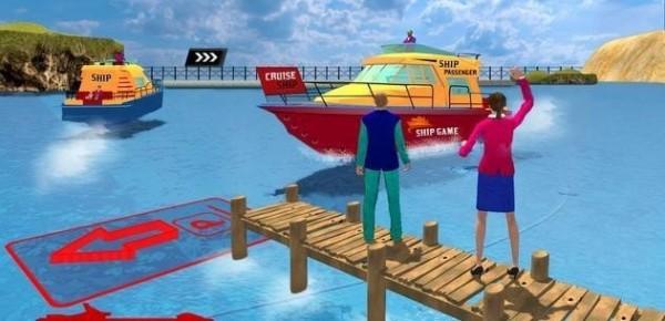 快艇船长单机版图3