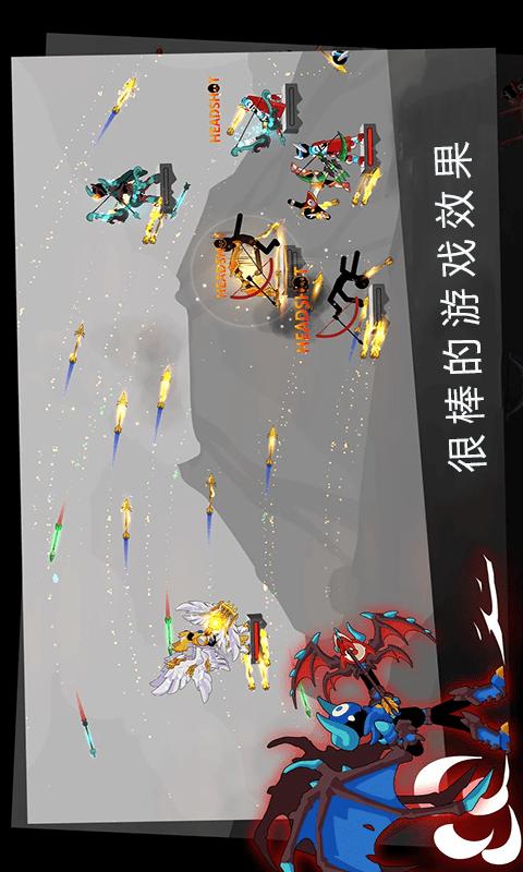 弓箭骑士团单机版图2