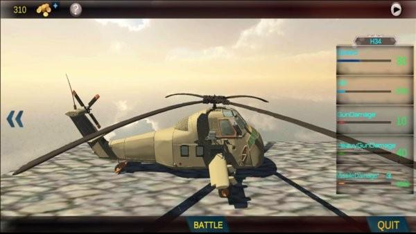 直升机空战先锋单机版图1