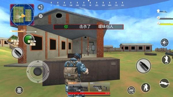 火线射击行动单机版图1