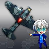 制空战斗机单机版