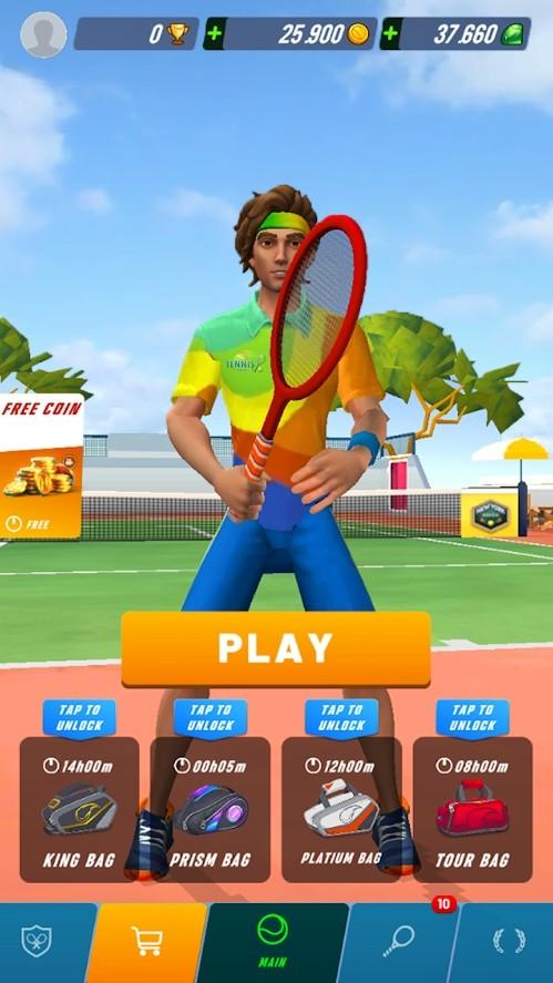 网球碰撞3D单机版图1