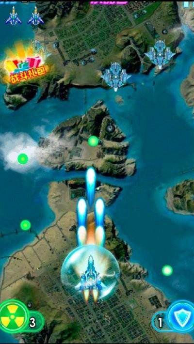 雷电空袭单机版图2