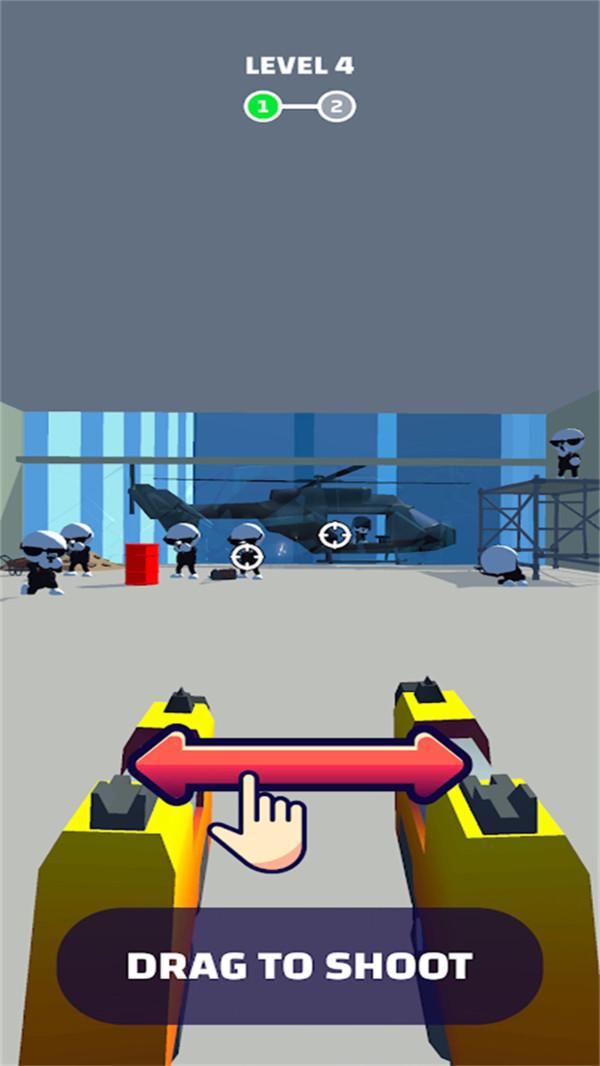 双枪单机版图1