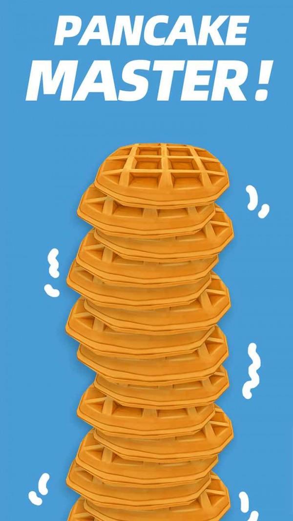 疯狂叠煎饼单机版图3