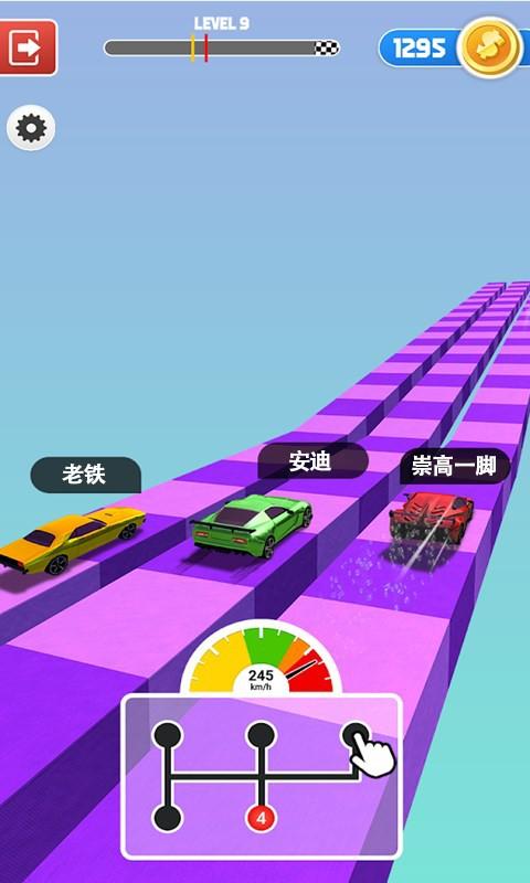 特技飙车竞速单机版图3