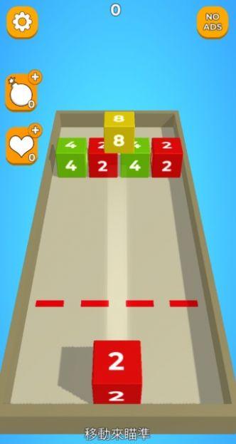 2048的方块冲击单机版图2