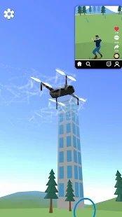 城市无人机拍摄图1