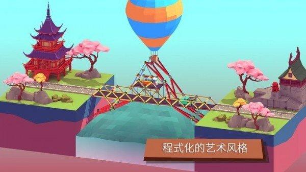 修桥模拟器图3
