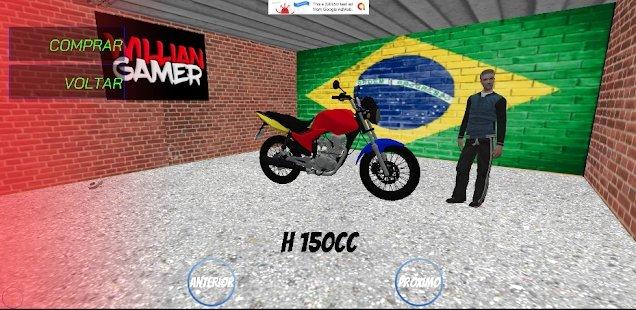 精英Vlog摩托车图3