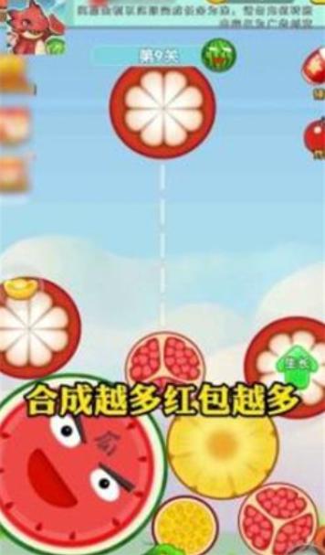 肥龙爱吃瓜图1