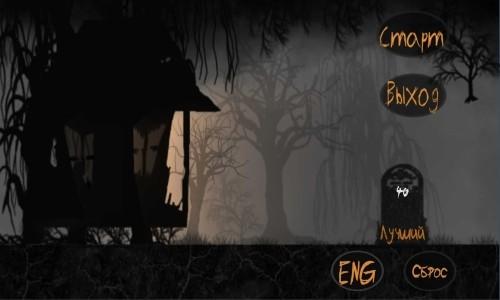黑暗奔跑者图2