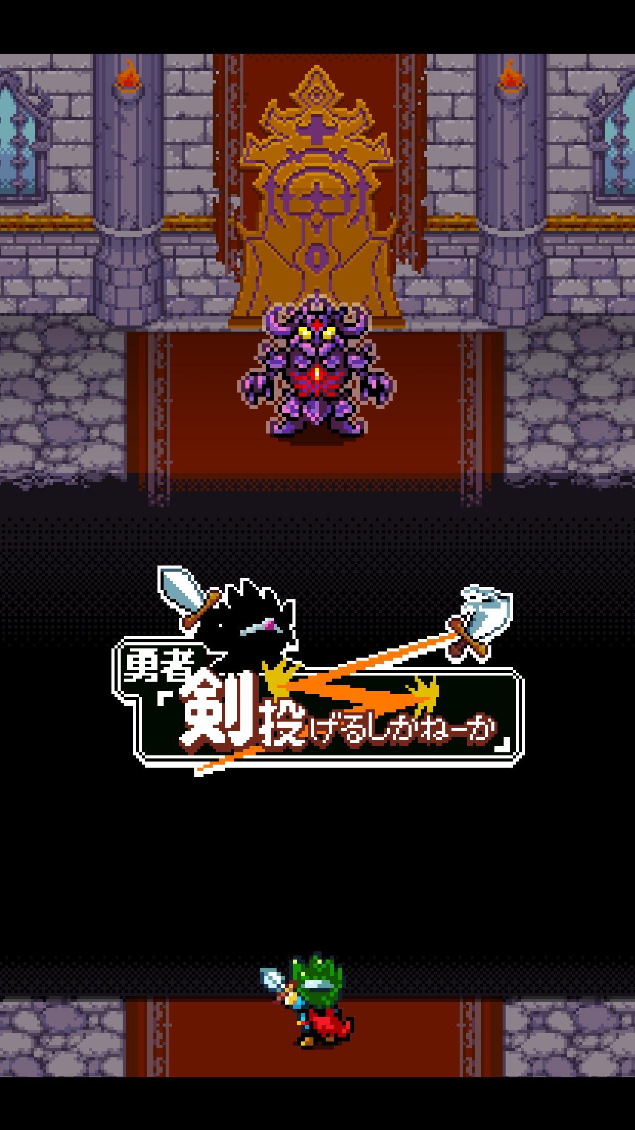 英雄可以扔剑吗图1