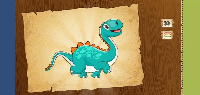 探险家和恐龙学图2