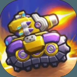 炸裂吧坦克