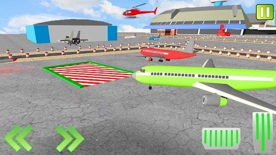 飞机停车竞技场图1