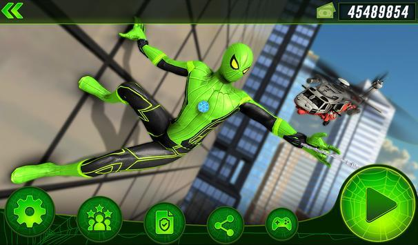 超级英雄空中飞行图3