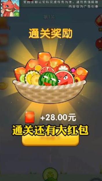 肥龙爱吃瓜图2