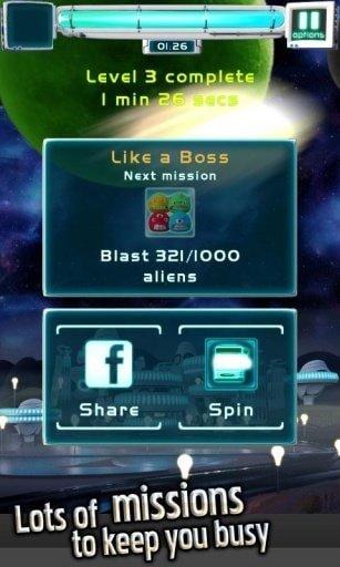 外星人爆破图3