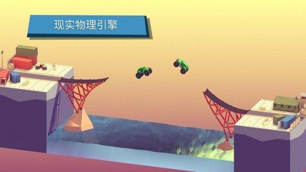 修桥模拟器图2