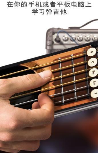 摸摸鱼吉他图3