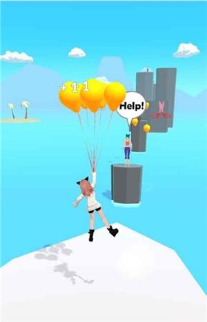 气球救生员图1