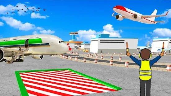 飞机停车竞技场图2