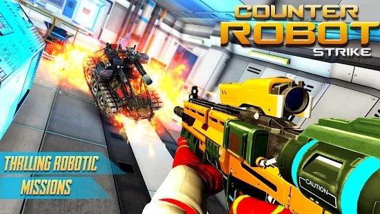 反机器人射击打击图3