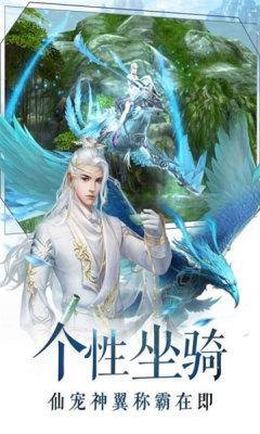 弈剑长歌官网版图3