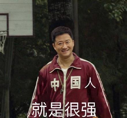 吴京限定奥运表情包图3