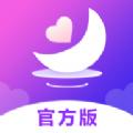 风月聊天交友app