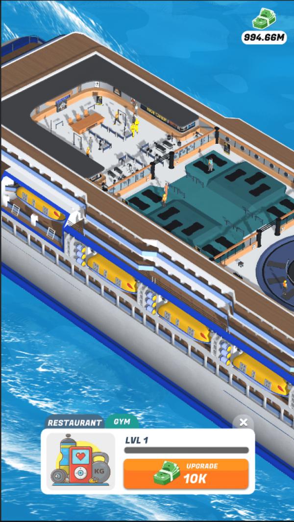 豪华游轮模拟器图1
