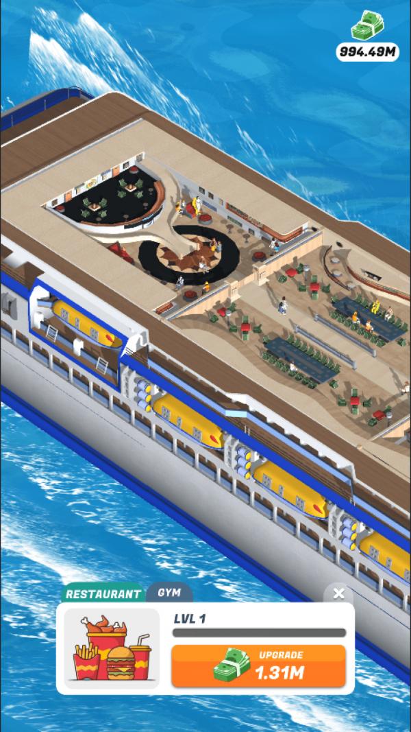 豪华游轮模拟器图4