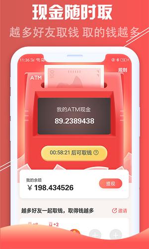 红淘客app下载图2