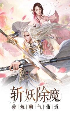 弈剑长歌官网版图2